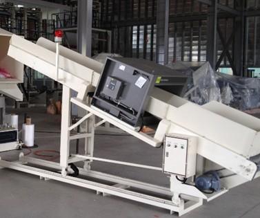 Автоматический конвейер