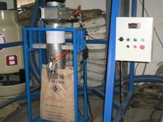 Устройство упаковки взвешивания гранулы (автоматическое) 1 шт
