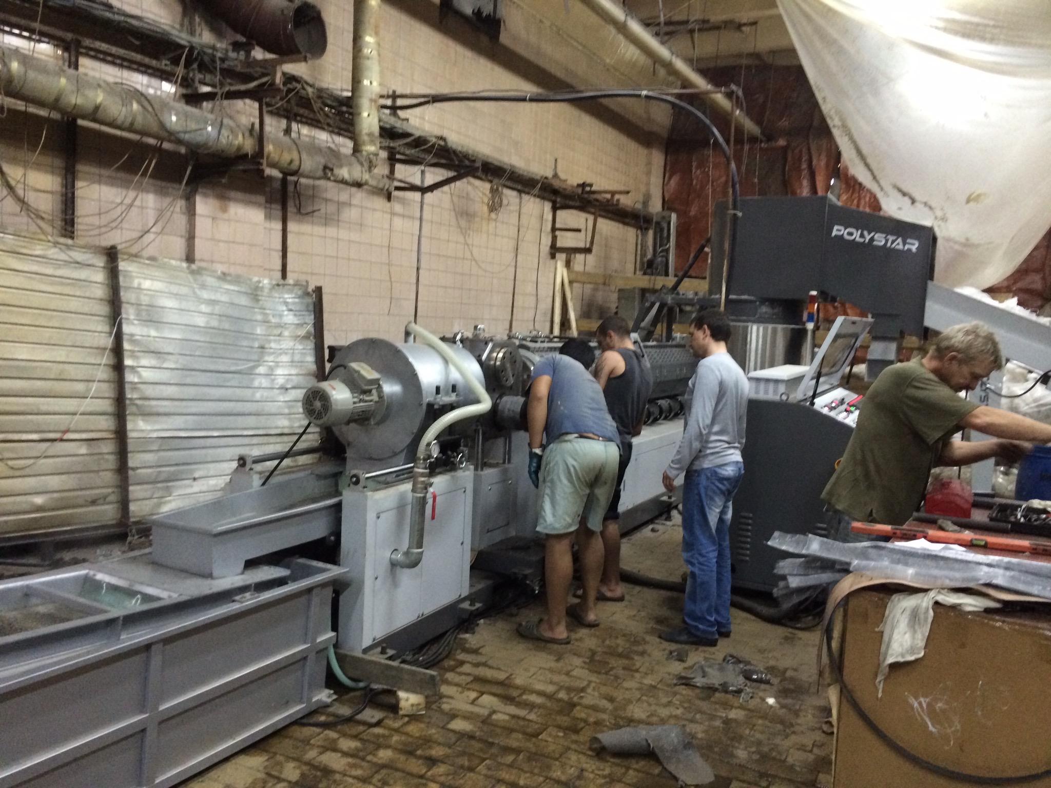 оборудование по переработке пластиковых отходов
