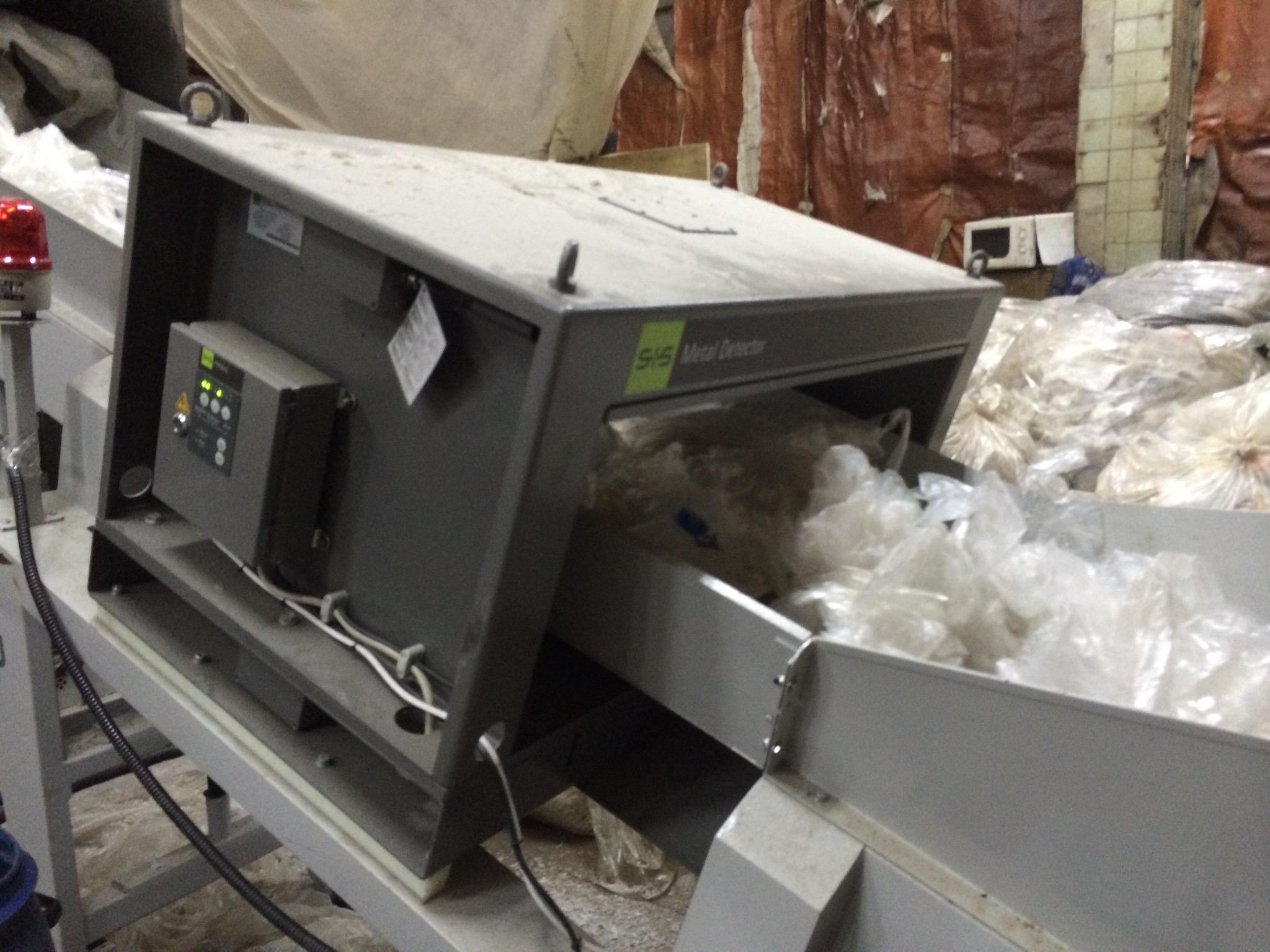 оборудование для переработки пленок